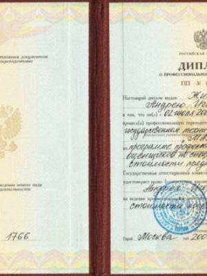 oczenka-zhigarev-e1600287906472